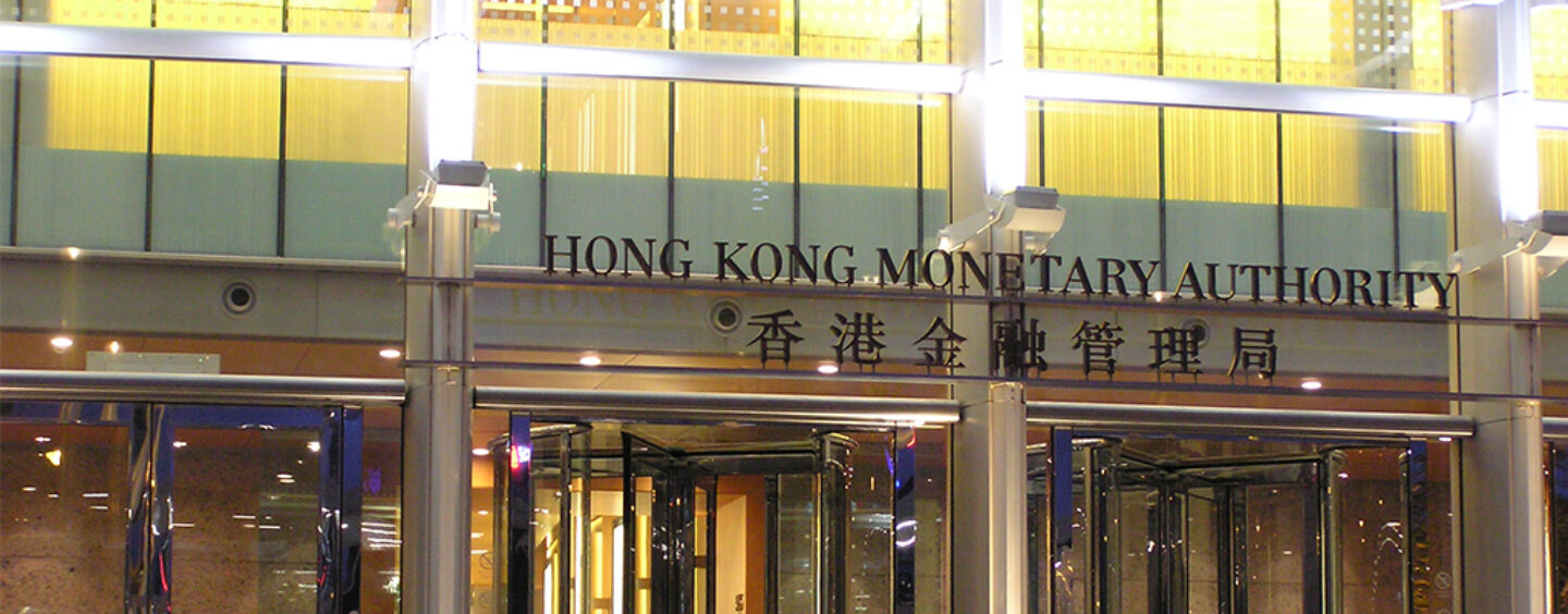 Here Are the 5 Strategies Outlined in HKMA's Fintech 2025 Plan