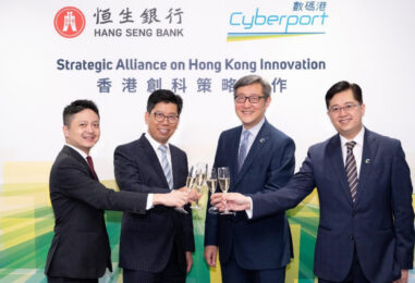 Hong Kong Banking Giant Hang Seng Bank Ramps Up Innovation Push With Cyberport Alliance
