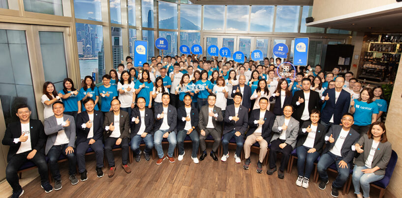 Xiaomi's Co Founder Steps Down as Chairman at Airstar Bank