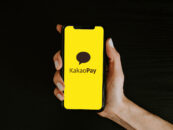 Kakao Pay Seeks to Raise US$1.4 Billion in Upcoming IPO