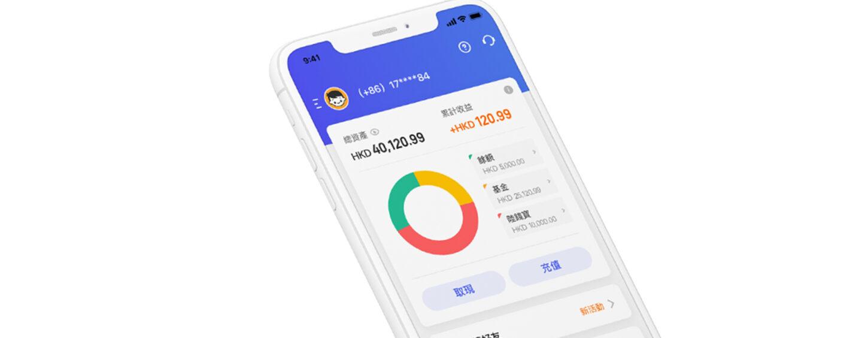 "LU Hong Kong Launches AI-Backed Robo-Advisor ""Lucy"" With BNY Mellon"
