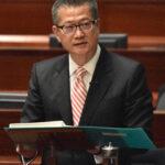 Financial Secretary, Mr Paul Chan